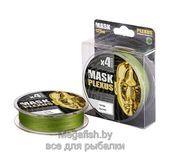 Akkoi Mask Plexus