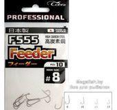 Pro-FEEDER-F555