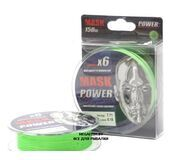 Mask-Power-X6