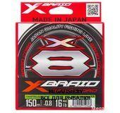 X-Braid-Braid-Cord-X8