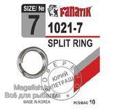 Заводное кольцо Fanatik 1021