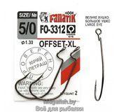 Крючок Офсетный Fanatik FO-3312-XL