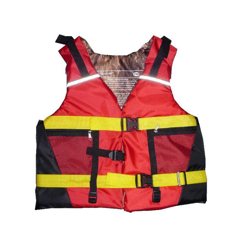Спасательные жилеты для лодки купить екатеринбург